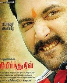 Idhu Kathirvelan Kadhal {Tamil} Full Movie Online Free Watch Or Download | Full Movie Online
