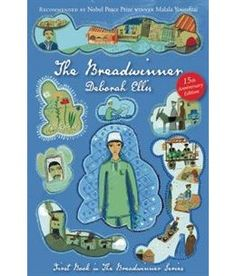 Book The Breadwinner by Deborah Ellis