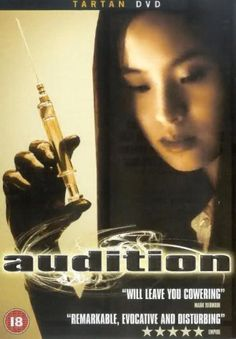 Audition Japanese Movie 1999 -Often regarded as a disturbing film, this psychological horror movie follows the lonely life of a single father who meets his dream girl at a fake audition made by his friend to find him a lover. Although it has a slow start, it slowly develops into a true nightmare romance. Not only will this movie disturb you by its ending, it leaves you with ambiguous thoughts of the meaning of the scenes.