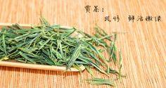 Anji bai cha(Chinese:安吉白茶) orAnji white teais agreen teaproduced inAnji County,Zhejiang Province,China.  It is a relatively recent ...