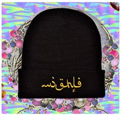 arabic: black beanie, golden embroidery