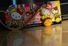 Hello Kitty Takoyaki tiger :D