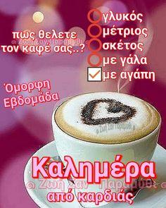 Happy New Week, Good Morning, Instagram Posts, Greek, Easter, Hair, Life, Beauty, Buen Dia