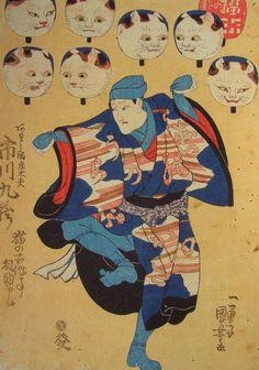 歌川国芳の浮世絵「二代目市川九蔵のあわしま庄太夫」の実物写真