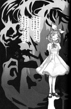 Vocaloid, Evil Anime, Evil Witch, Crime