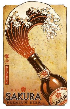 Retro Beer Posters - Artist Toby Atkins. Signed Giclee prints available in A2…