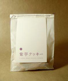 Beni Imo Cookies - Packaging Design by Eri Liougkou, via Behance