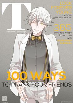 …so wut hes still cool Manga Boy, Manga Anime, Anime Art, Vocaloid, Date Masamune, Nikkari Aoe, Hot Anime Guys, Anime Boys, Another Anime
