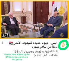 Al Jazeera, Iran, Effort, Peace, Sobriety, World