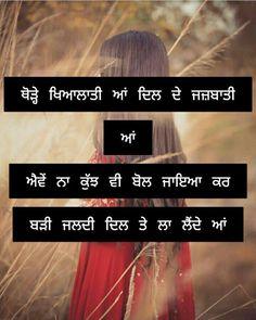 Gurbani Quotes, Best Lyrics Quotes, True Quotes, Qoutes, Whatsapp Emotional Status, Whatsapp Status Quotes, Mixed Feelings Quotes, Good Thoughts Quotes, Attitude Quotes