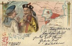 Postcard about Germany's lease of Jiaozhou Bay.  On 17 July 1898, China and Germany exchange the treaty of leasing the Jiaozhou Bay. About the affairs of this lease, you may refer to our publication: Special Archives on Jiaozhou Bay (1897-1912).