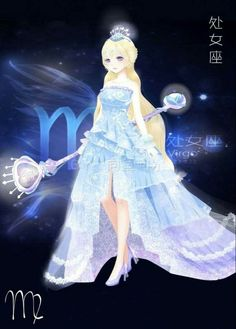 Celestial gate: Virgo Guardian dress