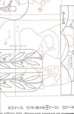 Patchwork Quilt Tsushin 139 - xobsgab - Picasa Web Albums