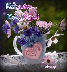 Mina, Good Morning, Mason Jars, Love, Quotes, Buen Dia, Amor, Quotations, Bonjour