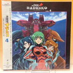 Martian Successor Nadesico (TV) vol.4 [KILA 324] LD LaserDisc OBI Japan AA550