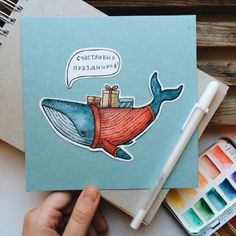Whale said: -Happy holiday`s Watercolor Cards, Watercolor Print, Watercolor Paintings, Cute Illustration, Watercolor Illustration, Bullet Art, Whale Art, Nouvel An, Cute Drawings