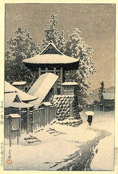Bell Tower, Mount Koya, by Kawase Hasui, 1935