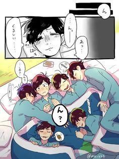 【六つ子】『ドライモンスターだって甘えたい』(おそ松さん漫画)