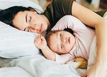 15 συμβουλές για την κόρη μου Trauma, Sleep, Couple Photos, Blog, Kids Psychology, Sleeping Alone, Being Happy, Couple Shots, Couple Photography