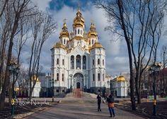 Church of the Holy Myrrh-Bearers. Ukraine by Igor Nayda Cityscape Photography, Photo S, Holi, Notre Dame, Ukraine, Around The Worlds, Mansions, Landscape, Architecture