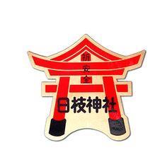 東京 赤坂・永田町 日枝神社
