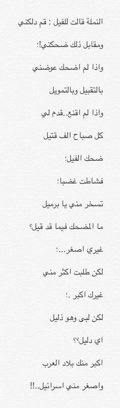 احمد مطر