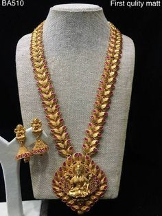Exclusive Temple jewellery | Buy Online 1 graam Temple jewellery | Elegant Fashion Wear