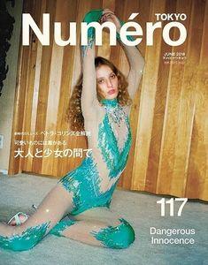 Petra Collins for Numéro Magazine Tokyo June 2018