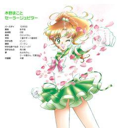 Eternal Sailor Jupiter by manga