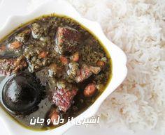 آشپزی از دل و جان: قورمه سبزی