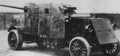 Pierce-Arrow in Russian service, with the Locker-Lampson force. The rear was completely rebuilt for an artillery piece.