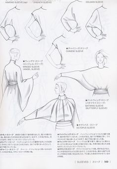 Guid to Fashion Design by Bunka fashion coollege (Japan)/ sleeves - vma.Creating a container water garden is one of many cool ways to beat the summer heat. These plants need sun, but they don't require soil because they get their nutrients from water Techniques Couture, Sewing Techniques, Fashion Design Drawings, Fashion Sketches, Clothing Patterns, Sewing Patterns, Fashion Terms, Look Retro, Fashion Dictionary