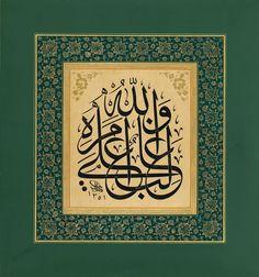 """DesertRose,;,{وَاللَّهُ غَالِبٌ عَلَى أَمْرِهِ},;, """"Vallahu Galibün Ala Emrihi"""" Yusuf suresi 21.ayet."""