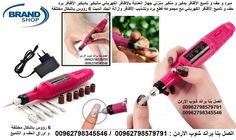 Nail Art Drill Kit Professional Finger Toe Nail Care Electric Nail Polishing Machine Manicure Toe Nails Pedicure Kit Nail Care