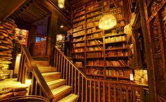 (world architecture room library wood retro cabin resort hdr books stairs rustic stone buildings lamps lights rail wallpaper background) LOL why all the tags. This looks like it could be a fantasy library. Cozy Library, Dream Library, Future Library, Library Books, Library Design, Library Ideas, Magical Library, Library Corner, Attic Library