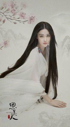 Dresses for Women Beautiful Girl Image, Beautiful Asian Women, China Girl, Chinese Clothing, Fantasy Girl, Hanfu, Asian Fashion, Traditional Outfits, Asian Woman