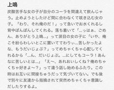 夢 チート ヒロアカ 小説 ヒロアカ 夢小説