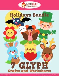 Holiday Glyph Bundle Crafts and Worksheets $12.25