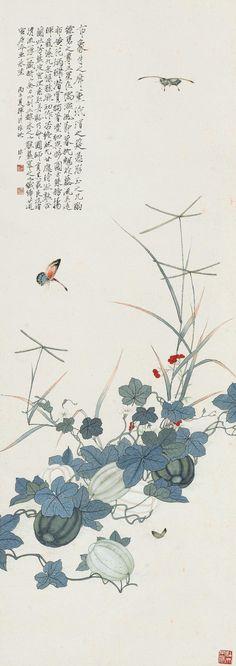 Yu Feian(于 非闇 Chinese, 1889-1959) via