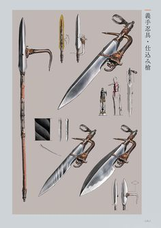 View an image titled 'Loaded Spear Art' in our Sekiro: Shadows Die Twice art gallery featuring official character designs, concept art, and promo pictures. Dark Fantasy, Fantasy Art, Character Art, Character Design, Darkest Dungeon, Anime Warrior, Weapon Concept Art, Fantasy Weapons, Dark Souls