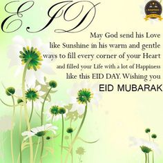 We bring amazing eid Mubarak greeting cards for a desktop. Find free eid cards, eid card photo, eid greeting cards and eid card design in high definition. Eid Wishes Messages, Happy Eid Wishes, Eid Mubarak Messages, Eid Mubarak Quotes, Eid Quotes, Eid Mubarak Images, Eid Mubarak Wishes, Eid Mubarak Greetings, Happy Eid Mubarak