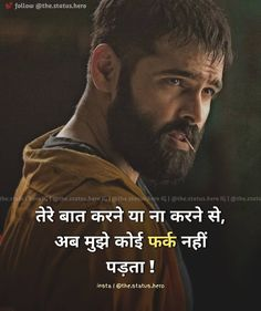 Good Day Quotes, Good Thoughts Quotes, Cute Love Quotes, Hindi Attitude Quotes, Hindi Quotes, Happy Holi Greetings, Sad Child, Gulshan Kumar, Lion Photography