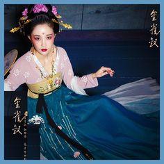 Jin Que Chai Vintage Tang Dynasty High Waist Ruqun Hanfu Palace Maid Thematic Photography Costume Stage Performance Hanfu Hanfu, Kara, Chai, Jin, Palace, High Waist, Stage, Costumes, Photography