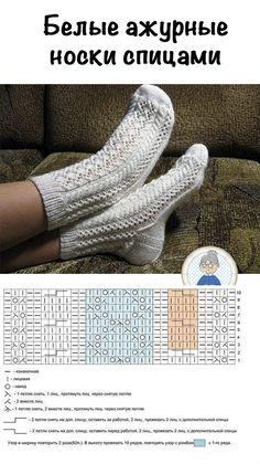 Knitting Stitches, High Socks, Knitting Patterns, Thigh High Socks, Stockings, Loom Knitting Stitches, Knit Stitches, Loom Knitting