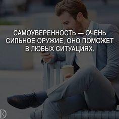 #мотивация #цитаты #мысли #успех #счастье #жизнь #саморазвитие #мудрость #мотивациянакаждыйдень #цитатывеликихженщин #мыслинаночь #любовьморковь #мысливеликихлюдей #совет #deng1vkarmane