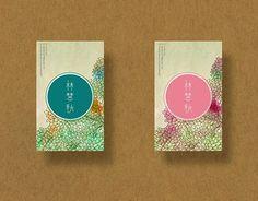 名片|2013林慧秋名片設計