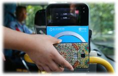 Public mobile payment application is the Ministry of Transport project of urban public transport intelligent application demonstration project. Shenzhen, Public Transport, Ministry, Coding, Urban, Technology, Tech, Tecnologia, Programming