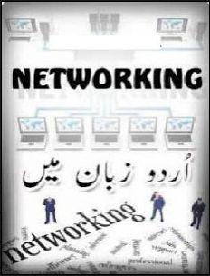 Learn Networking Book In Urdu Free Pdf Books