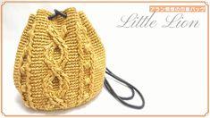 Knitted Hats, Crochet Hats, Crochet Handbags, Drawstring Backpack, Purses And Bags, Detail, Knitting, Yahoo Japan, Crochet Purses