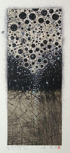 Takahiko Hayashi ~ D-27, 2010 (painting, collage on original print)